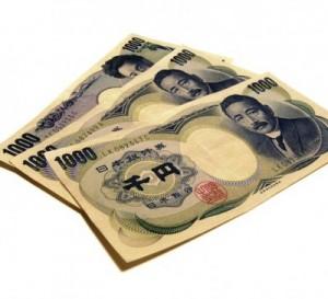 Japón recortará deuda pública en nuevo presupuesto