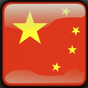 China tendrá que dejar de copiar e innovar