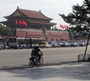 China baja las tasas de interés