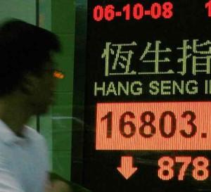 Nuevos inversores chinos poseen escasa formación financiera