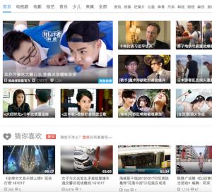 Alibaba quiere comprar Youku Tudou, el YouTube chino