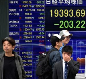 La economía japonesa vuelve a estancarse