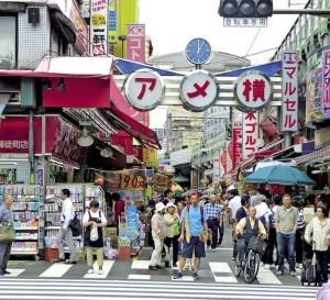 Inflación de Japón llega a 0,3% en noviembre