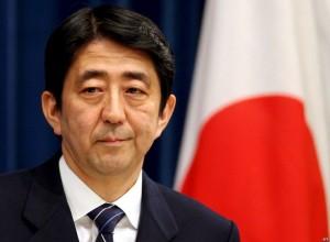 Japón insta al G-7 a afrontar riesgos para economía global