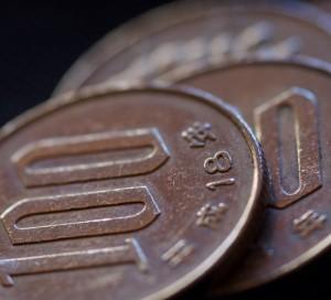 Las expectativas inflacionarias de Japón podrían merecer otras medidas de alivio