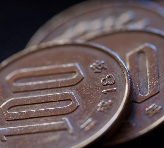 Banco de Japón ofrece una visión más optimista de la economía nipona
