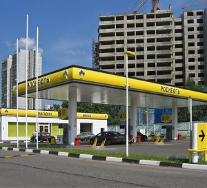 Glencore and Qatar compran acciones en la compañía rusa de petróleo más grande