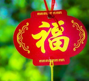 China inyecta millones al sistema financiero antes del Año Nuevo Lunar