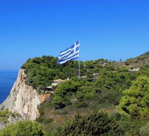 Grecia resuelve su conflicto con la Unión Europea y el FMI