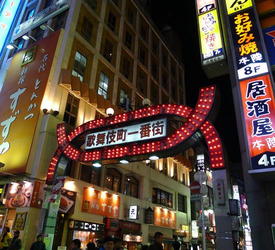 Economía japonesa crece a paso más rápido de hace dos años