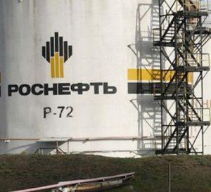 Petrolera rusa Rosneft quiere expandir sus negocios en Cuba