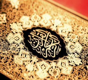 ¿Son compatibles las criptomonedas con el Islam?