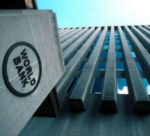 Banco Mundial aprueba $ 13 millones para ampliación de capital
