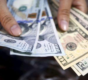 DICOM mantiene su precio por tercera subasta consecutiva
