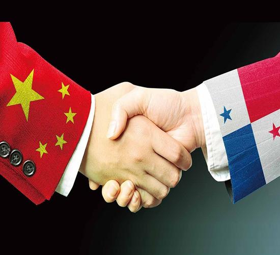 China y Panamá inician negociaciones para el TLC