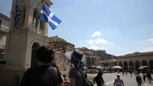 Grecia pone fin a operación de rescate financiero