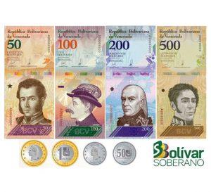 Nuevo salario mínimo venezolano se ratifica en Gaceta Oficial