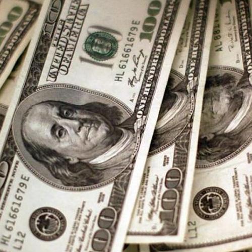 Deuda externa argentina baja y se sitúa en $254 millones