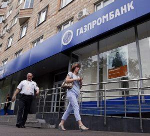 Banco Gazprombank congela cuentas de la empresa venezolana PDVSA