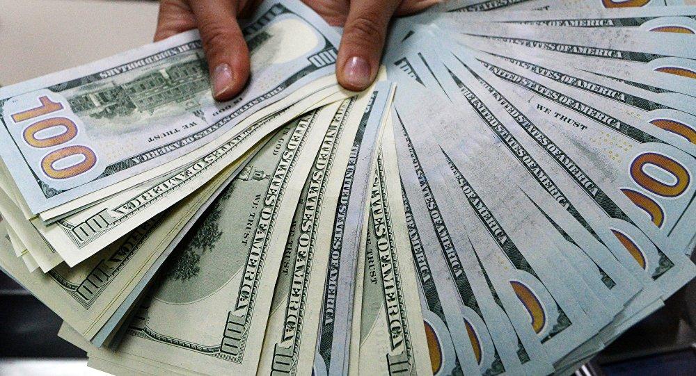 Dicom negocia $54.993,44 en la subasta 141